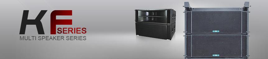 5寸2分频线阵音箱; 高档音箱内部结构图-16;