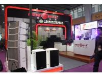 2012年广州展