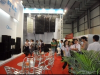2011年北京展