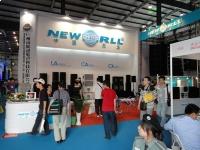 2010年北京展