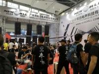 2018年中国(广州)国际专业灯光、音响展览会