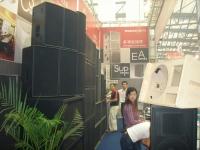 2006年上海展